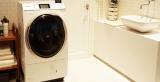 Sửa Máy Giặt Tại Gia Lâm – Hà Nội Uy Tín Nhất Hiện Nay